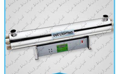 نحوه افزودن فیلتر یو وی به دستگاه تصفیه آب خانگی واتر تک