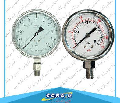 مزایا استفاده از گیج فشار روغنی نسبت به گیج فشار خشک دستگاه تصفیه آب خانگی واتر تک