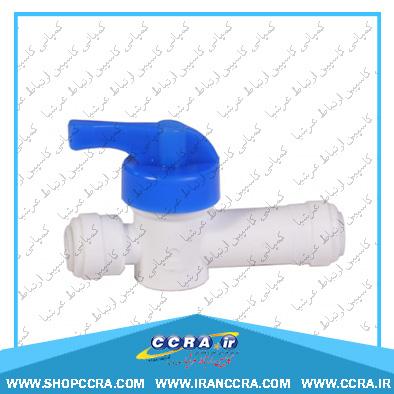 ضرورت استفاده از شیر میکس در دستگاه های تصفیه آب خانگی واتر تک