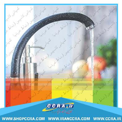 تاثیر دستگاه های تصفیه آب خانگی واتر تک بر PH آب