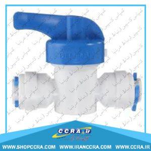 شیر بین راهی در دستگاه تصفیه آب خانگی واتر تک