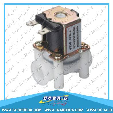 انواع شیر برقی در دستگاه های تصفیه آب خانگی واترتک