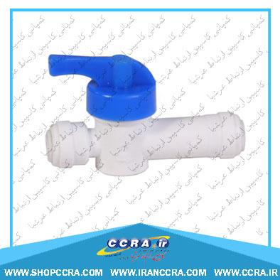 نحوه افزودن شیر میکس به دستگاه تصفیه آب خانگی واتر تک