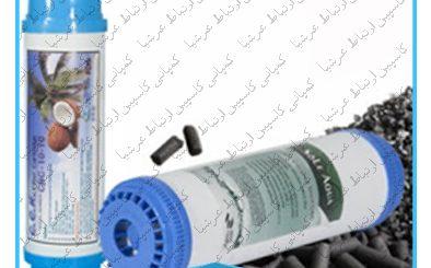 عوارض عدم تعویض به موقع فیلتر کربن بلاک دستگاه تصفیه آب خانگی واتر تک