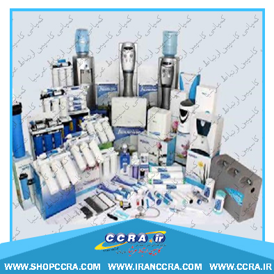 ارائه قطعات و لوازم جانبی دستگاه های تصفیه آب خانگی واترتک