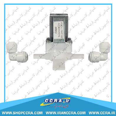 شیر برقی در دستگاه تصفیه آب واتر تک